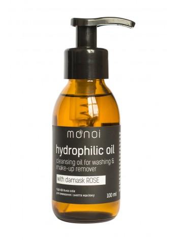 Гідрофільна олія для шкіри обличчя