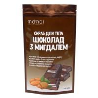 Скраб для тела Monoi Шоколадный с миндалем