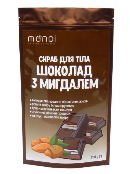 Скраб для тіла Monoi Шоколадний з мигдалем