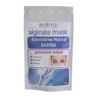 Альгінатна маска Monoi Дихання моря