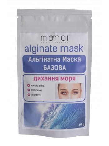 Альгінатна маска для обличчя Дихання моря