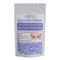 Альгинатная маска Monoi Биоревитализант с гиалуроновой кислотой