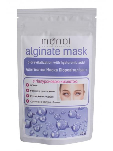 Альгінатна маска Monoi Біоревіталізант з гіалуроновою кислотою